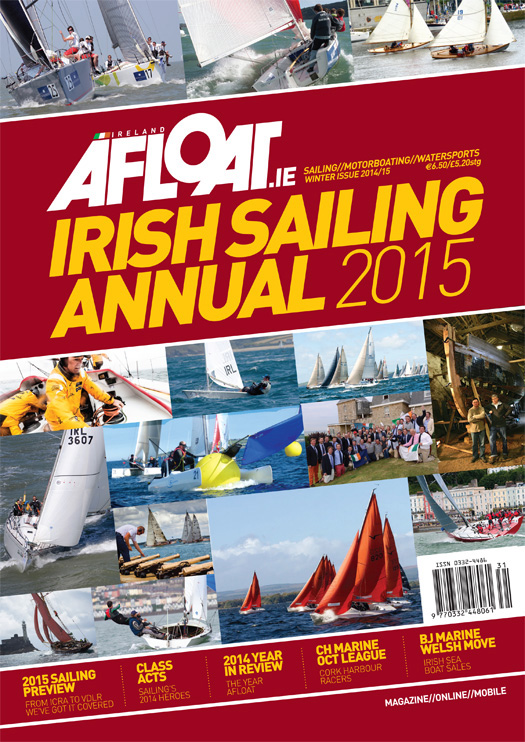 annual2015frontcover